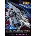 RG Nu Gundam HWS *PREORDER*