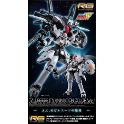 RG Tallgeese (TV Anime Color Ver.)