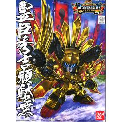 BB354 Toyotomi Hideyoshi Gundam