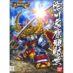 BB355 Tokugawa Ieyasu Gundam