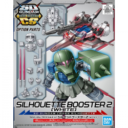SD CS - Cross Silhouette Booster 2 (White) (OP-00)