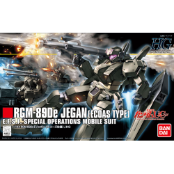 HG UC Jegan Echoes Type (123)
