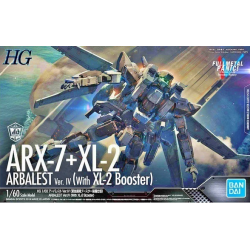 Full Metal Panic - Arbalest Ver.IV (with Emergency Deployment Booster Ver.)