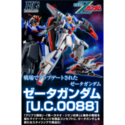 HG UC Zeta Gundam (U.C. 0088) *PREORDER*