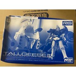 RG Tallgeese II