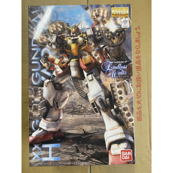 MG Gundam Heavyarms EW Ver *BONEYARD*