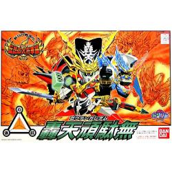 BB110 Gouten Gundam