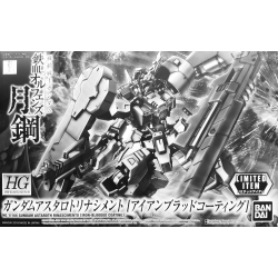 HG Gundam Astaroth Rinascimento (Iron-Blooded Coating)