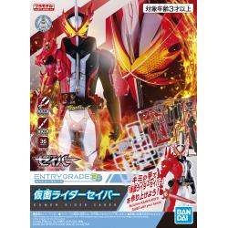 Entry Grade - Kamen Rider Saber