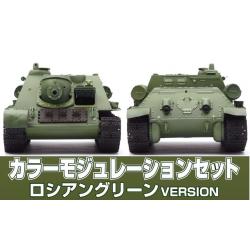 Mr Color - Color Modulation Set Russian Green (CS584)