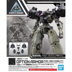30MM - High Mobility Type Optional Armor (Cielnova Exclusive / Black) (OP-28)