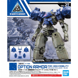 30MM - High Mobility Type Optional Armor (Cielnova Exclusive / Blue) (OP-27)