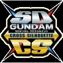 Cross Silhouette - SD Gundam
