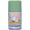 Gundam Color Spray
