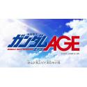 Gundam AGE