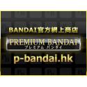 Bandai Web Shop Exclusives (PREMIUM BANDAI)
